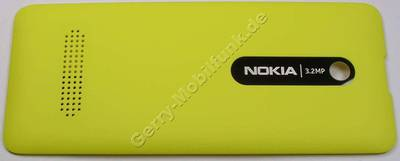 Akkufachdeckel gelb Nokia 301 original B-Cover yellow