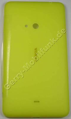 Akkufachdeckel gelb Nokia Lumia 625 original B-Cover Batteriedachdeckel yellow incl. Seitentasten, Kamerataste, Lautstärketaste, Einschalttaste, Powerkey, Powertaste